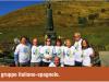 17b_gruppoitalianolaicisalettini